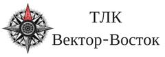 ТЛКВектор-Восток