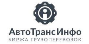 АвтоТрансИнфо